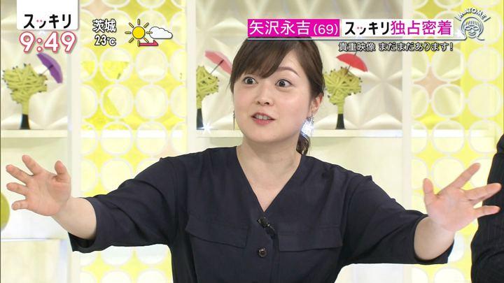 2019年07月10日水卜麻美の画像11枚目