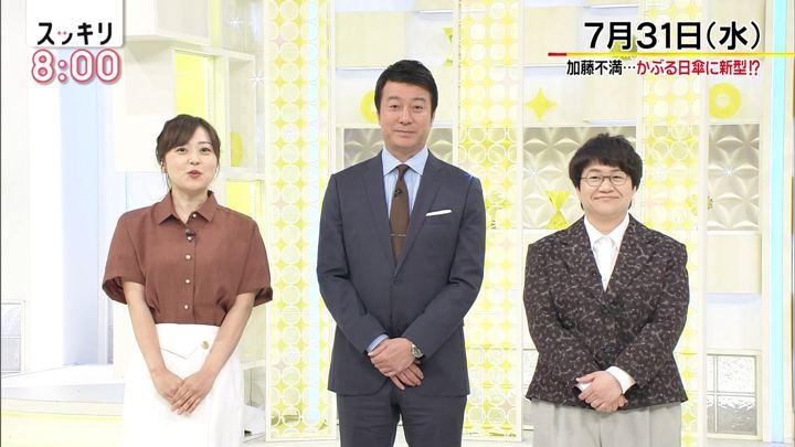 2019年07月31日水卜麻美の画像01枚目
