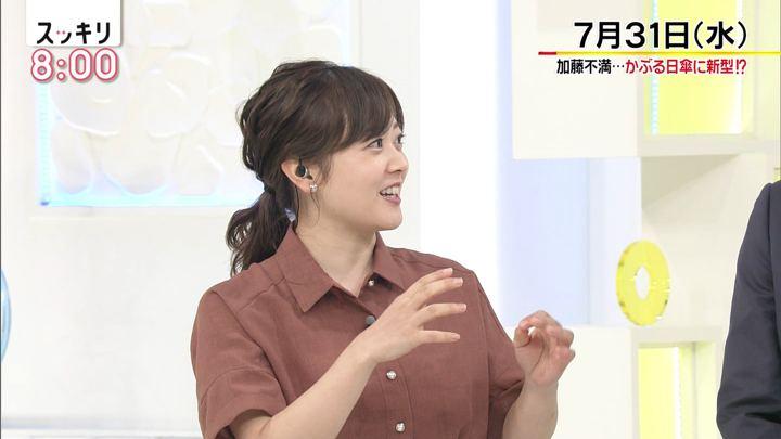 2019年07月31日水卜麻美の画像02枚目