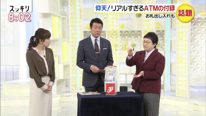 2019年08月05日水卜麻美の画像03枚目