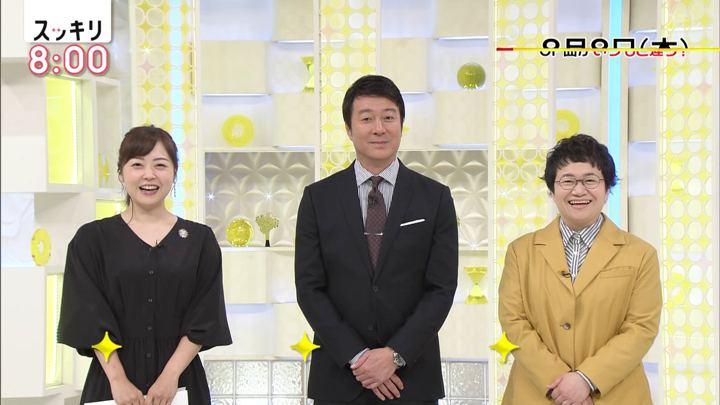 2019年08月08日水卜麻美の画像01枚目