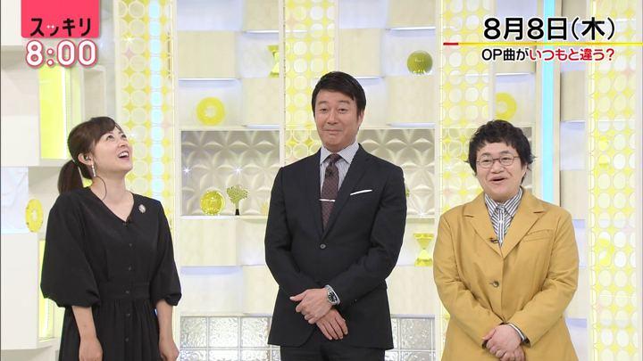 2019年08月08日水卜麻美の画像02枚目