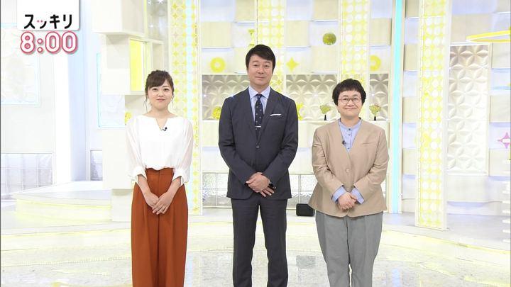 2019年08月12日水卜麻美の画像01枚目