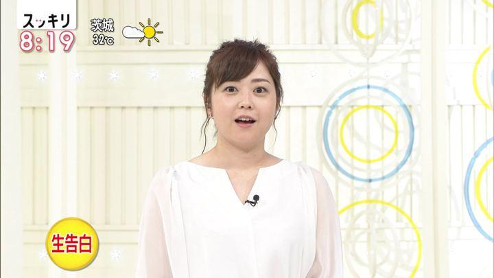 2019年08月12日水卜麻美の画像04枚目