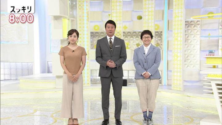2019年08月13日水卜麻美の画像01枚目