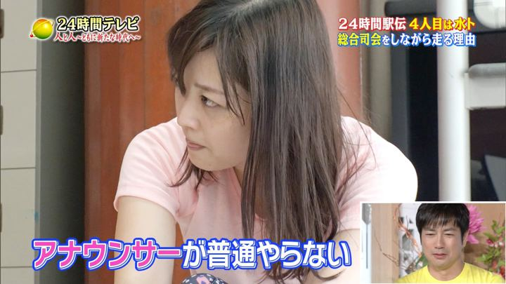 2019年08月24日水卜麻美の画像11枚目