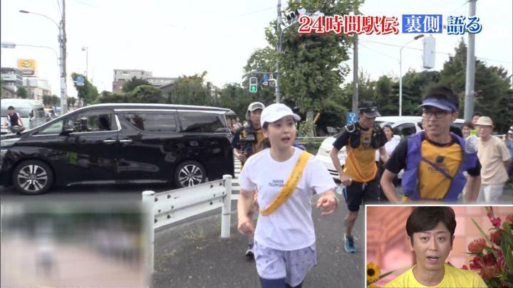 2019年08月25日水卜麻美の画像47枚目
