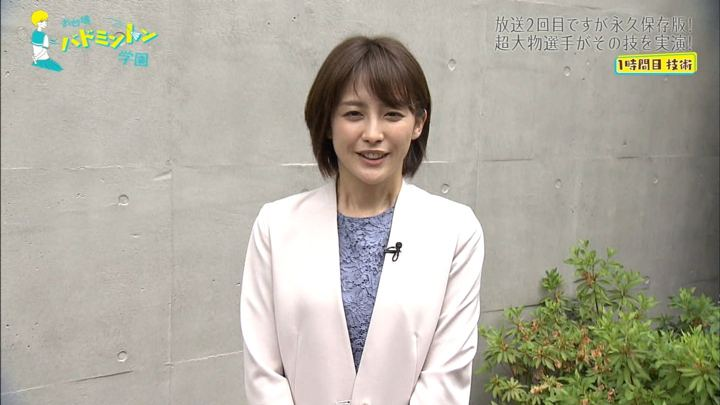 2019年06月30日宮司愛海の画像01枚目