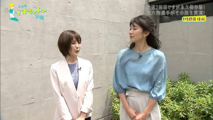 2019年06月30日宮司愛海の画像04枚目