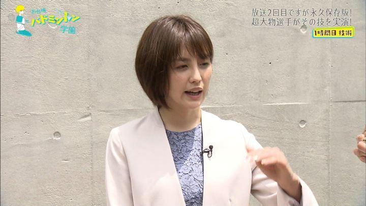 2019年06月30日宮司愛海の画像05枚目