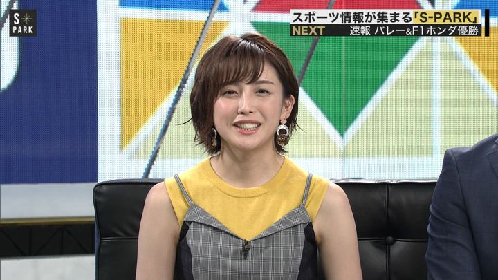 2019年06月30日宮司愛海の画像33枚目