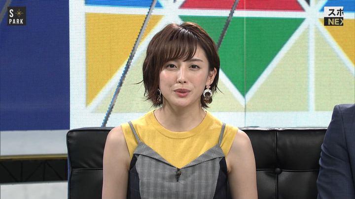 2019年06月30日宮司愛海の画像34枚目