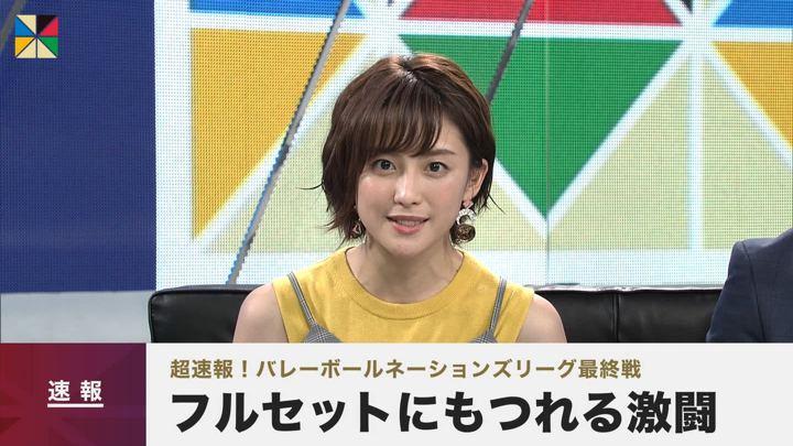 2019年06月30日宮司愛海の画像35枚目