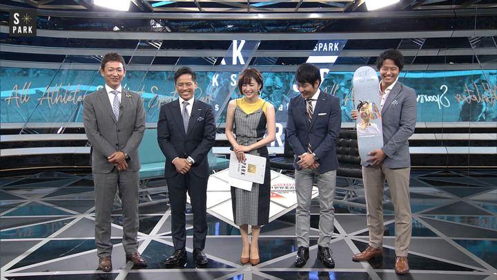 2019年06月30日宮司愛海の画像37枚目