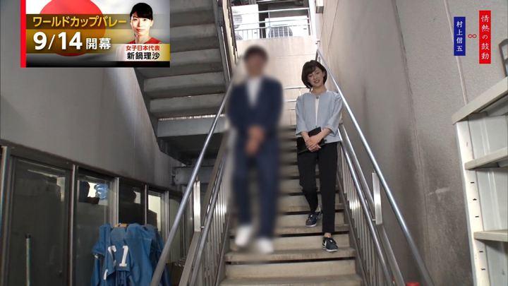 2019年07月05日宮司愛海の画像01枚目