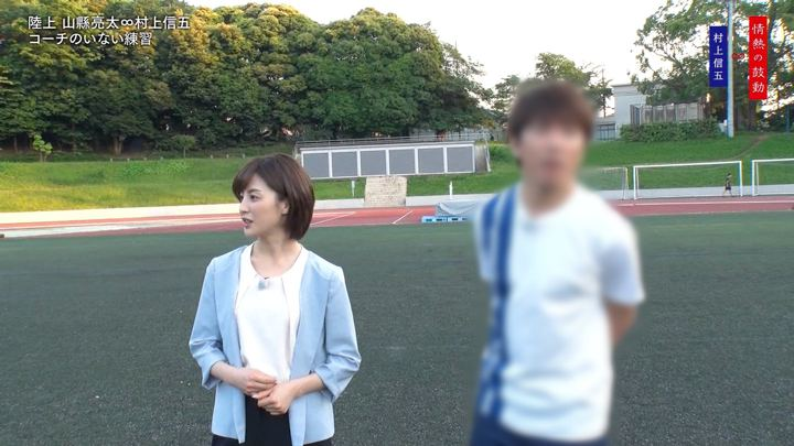 2019年07月05日宮司愛海の画像10枚目