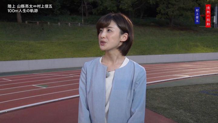 2019年07月05日宮司愛海の画像12枚目