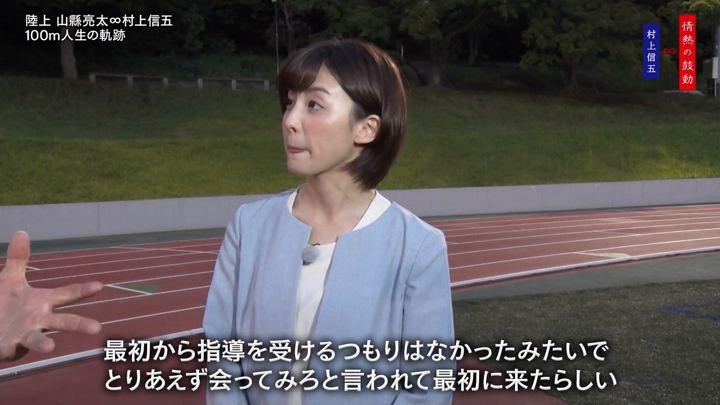 2019年07月05日宮司愛海の画像13枚目