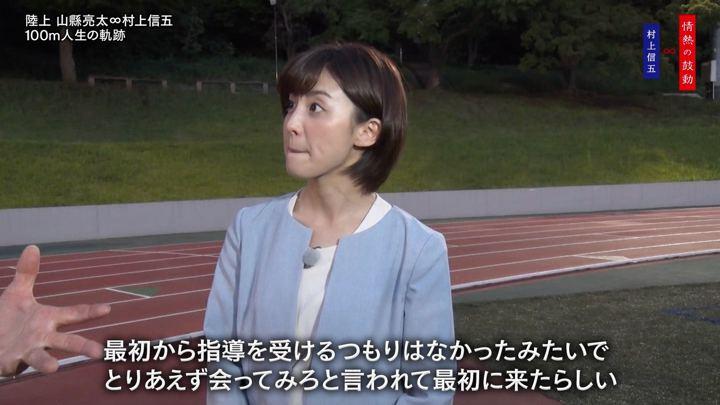 2019年07月05日宮司愛海の画像14枚目