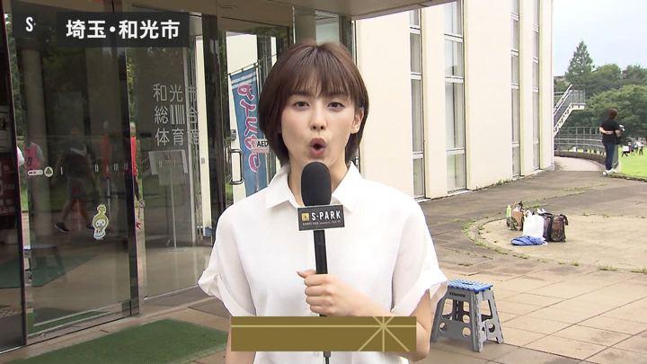 2019年07月06日宮司愛海の画像02枚目