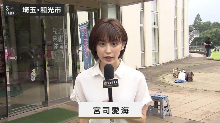 2019年07月06日宮司愛海の画像03枚目