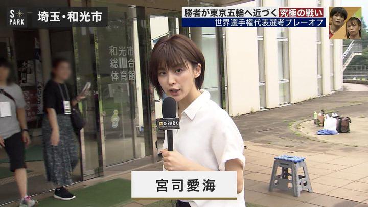 2019年07月06日宮司愛海の画像04枚目