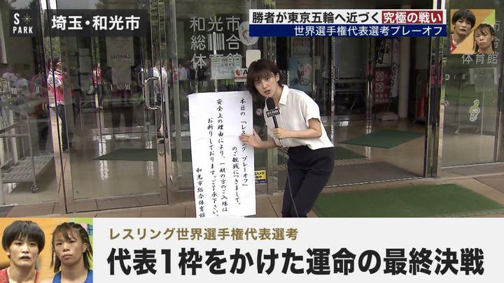 2019年07月06日宮司愛海の画像05枚目