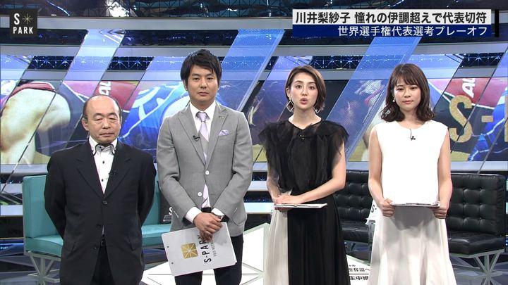 2019年07月06日宮司愛海の画像08枚目