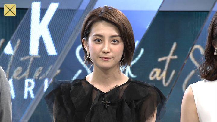 2019年07月06日宮司愛海の画像13枚目