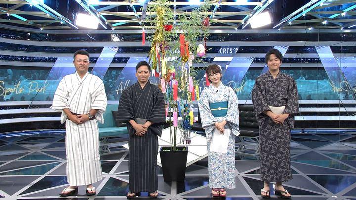 2019年07月07日宮司愛海の画像03枚目