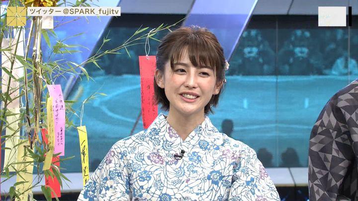2019年07月07日宮司愛海の画像06枚目