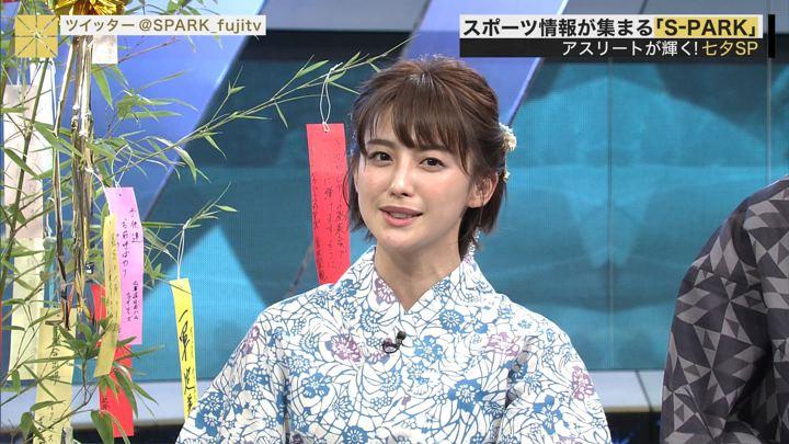 2019年07月07日宮司愛海の画像07枚目
