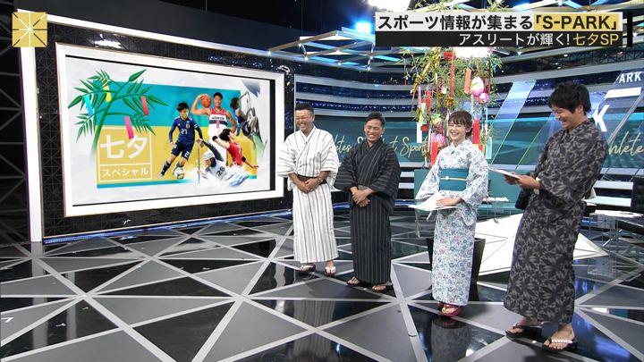 2019年07月07日宮司愛海の画像10枚目