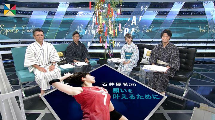2019年07月07日宮司愛海の画像11枚目