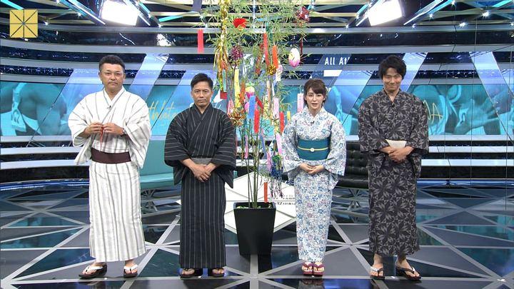 2019年07月07日宮司愛海の画像13枚目