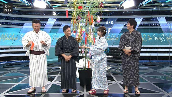2019年07月07日宮司愛海の画像14枚目