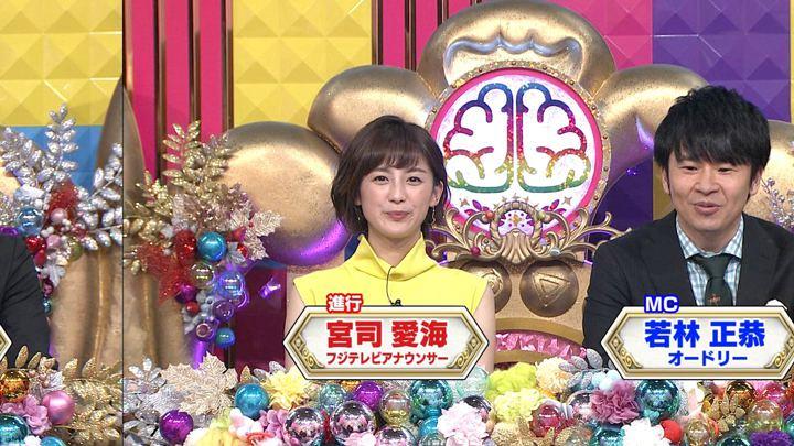 2019年07月16日宮司愛海の画像01枚目