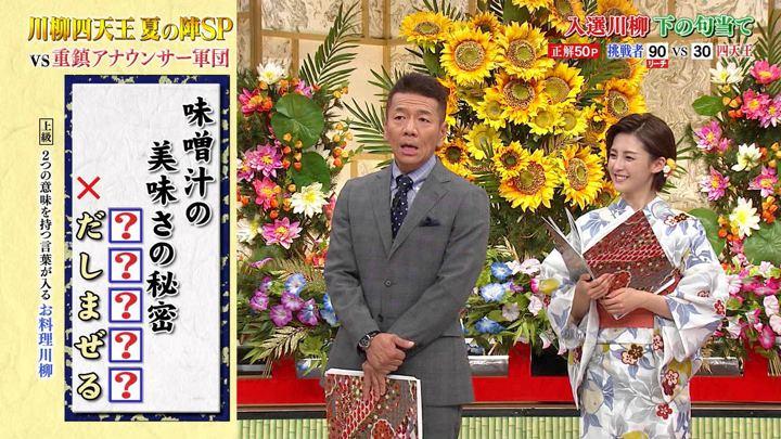 2019年07月23日宮司愛海の画像10枚目