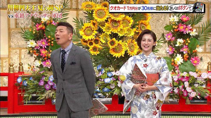 2019年07月23日宮司愛海の画像12枚目