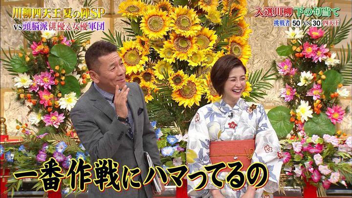 2019年07月23日宮司愛海の画像15枚目