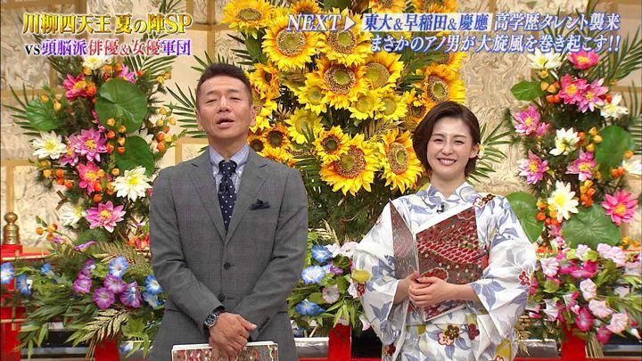 2019年07月23日宮司愛海の画像18枚目