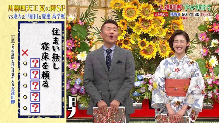 2019年07月23日宮司愛海の画像20枚目