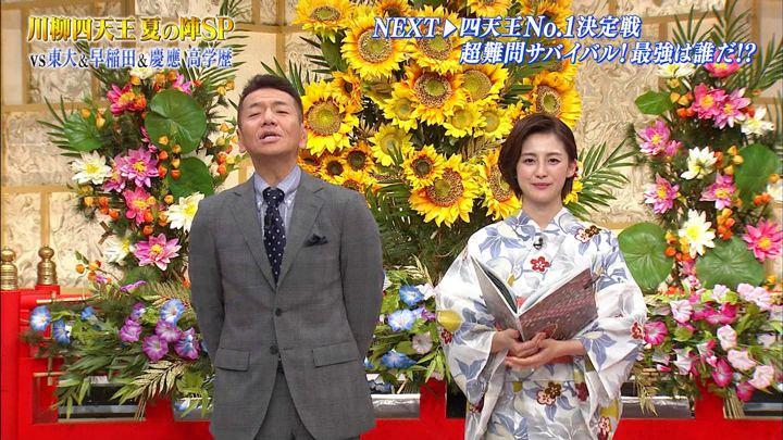 2019年07月23日宮司愛海の画像22枚目
