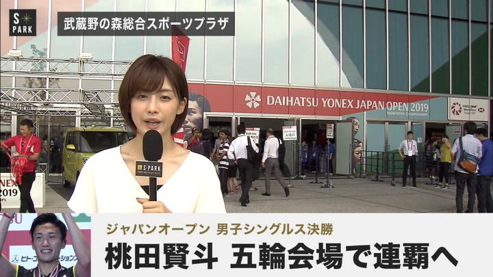 2019年07月28日宮司愛海の画像03枚目