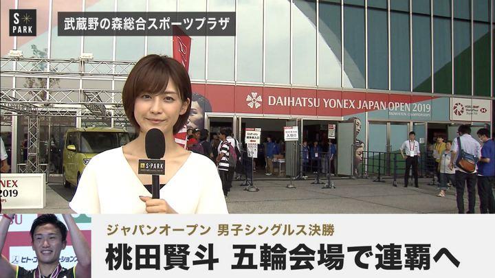 2019年07月28日宮司愛海の画像04枚目