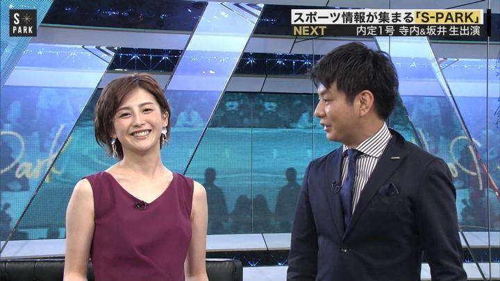 2019年07月28日宮司愛海の画像11枚目