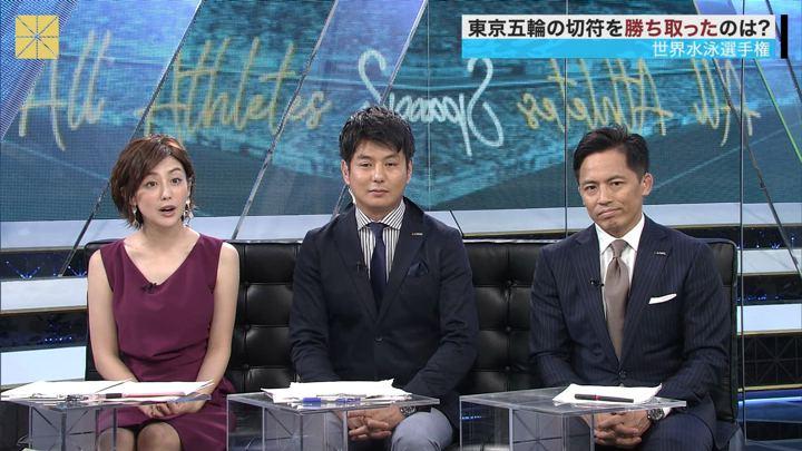 2019年07月28日宮司愛海の画像23枚目