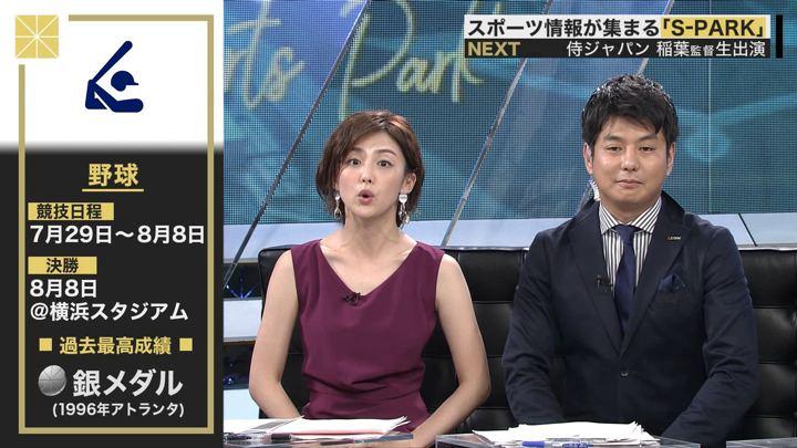 2019年07月28日宮司愛海の画像24枚目