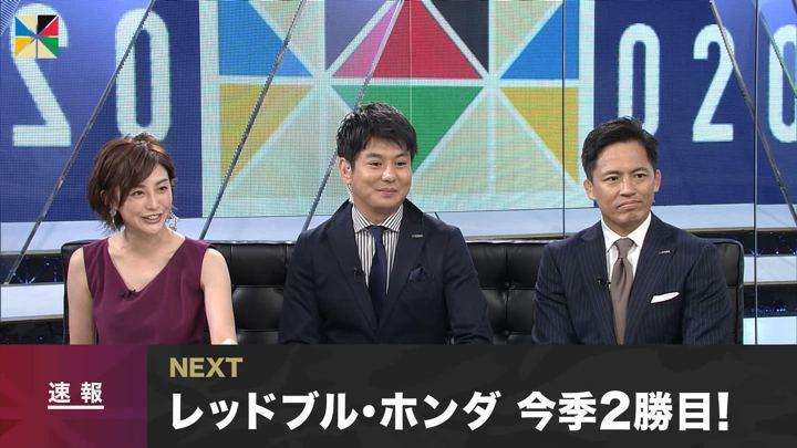 2019年07月28日宮司愛海の画像25枚目