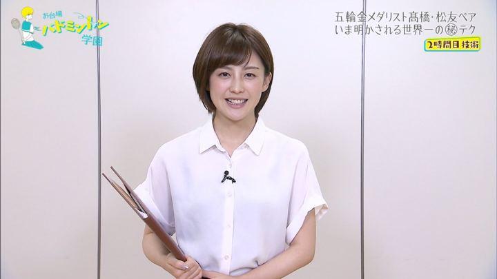 2019年07月28日宮司愛海の画像36枚目